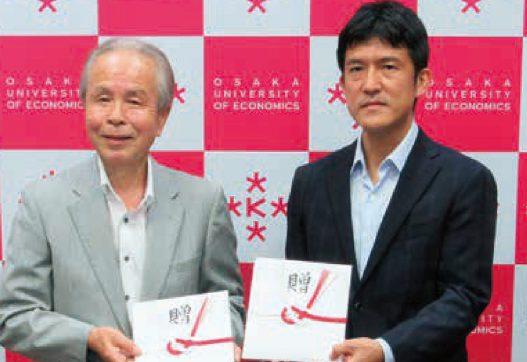大阪経済大学へ学生支援 1500万円の寄付